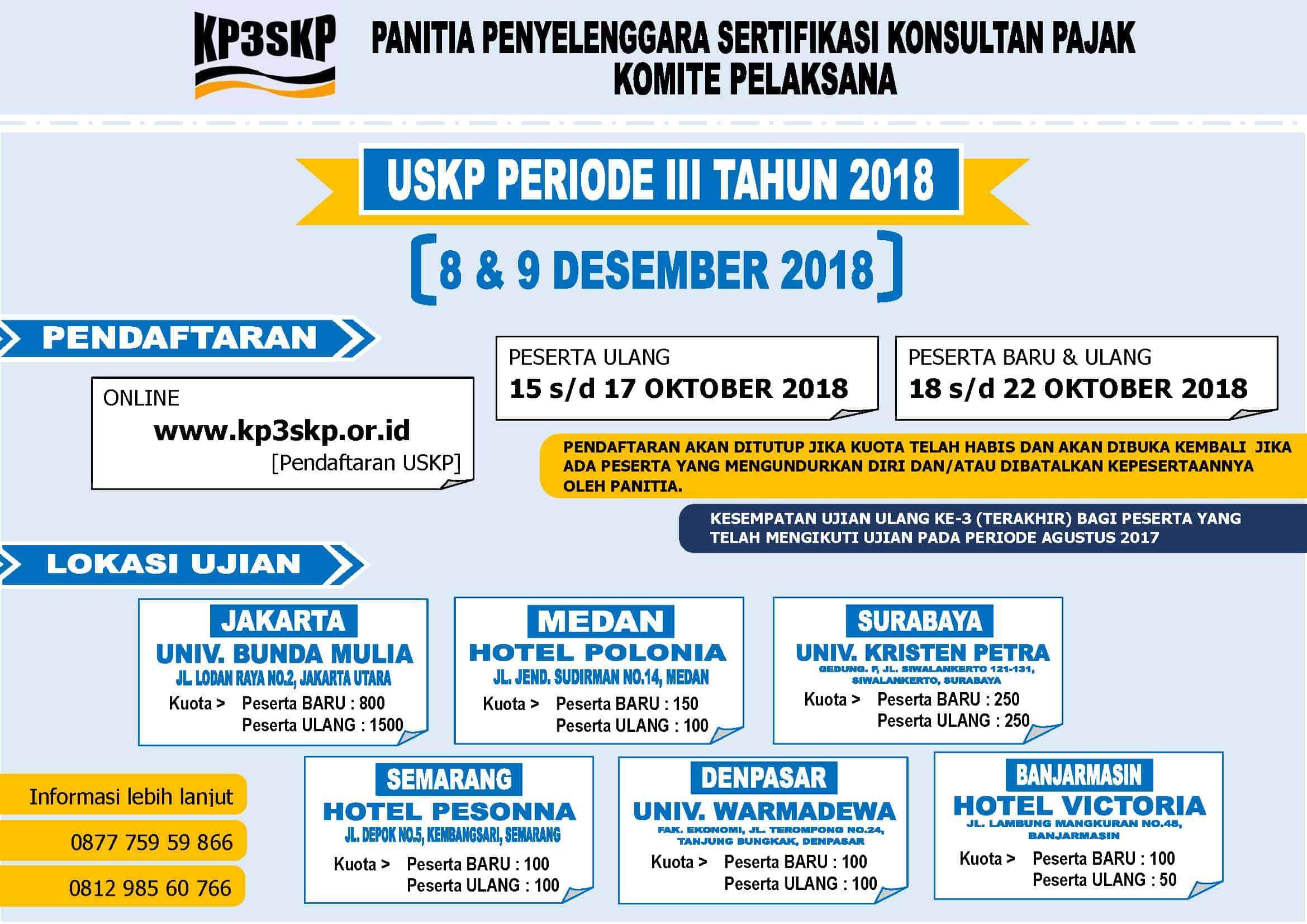 Jadwal USKP Periode Ke-3 (Desember) Tahun 2018